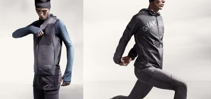 Nike Gyaksou